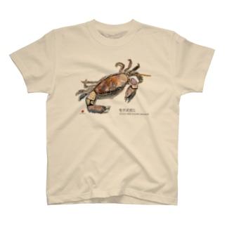 モクズガニ T-shirts