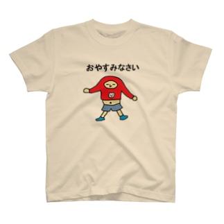 じゃみらぼうず(おやすみ) T-shirts