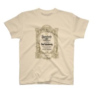 音楽と鳥舎のPathétique T-Shirt