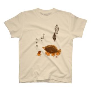 いくらの醤油みこし T-shirts