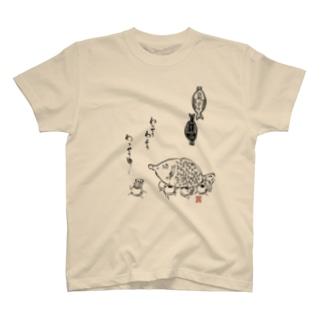 いくらの醤油みこし(黒) T-shirts