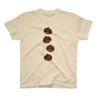 狂言「栗焼」 Tシャツ T-shirts