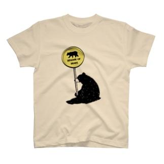 クマさんに注意 T-shirts