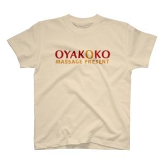 親孝行グッズ(敬老の日、母の日、父の日) T-shirts