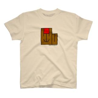 四角い野兎に見えなくもない…ショップロゴ(仮) T-shirts