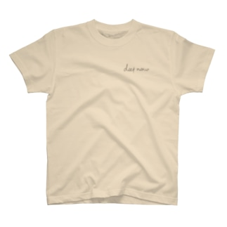 diet now (one point) gray T-shirts