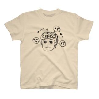 サティ画伯パパパさん, サティデザイン T-Shirt