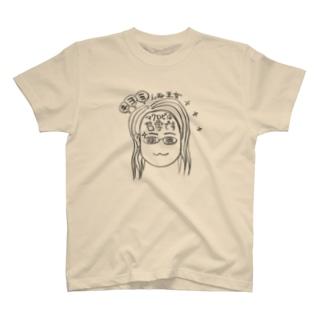 サティ画伯キヨミんぬ王女, サティデザイン T-shirts