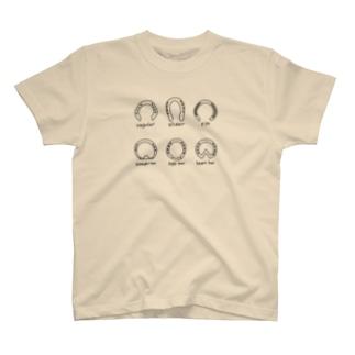 蹄鉄いろいろ T-shirts