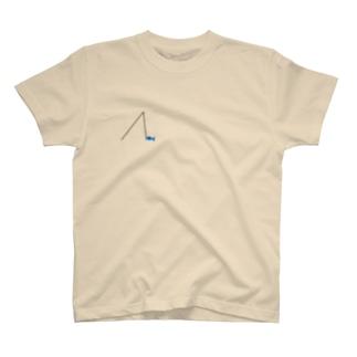 無人釣り🎣 T-shirts