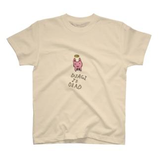 USAGI IS DEAD T-shirts