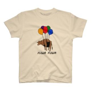 風船ふわふわ牛さん(文字入り) T-shirts