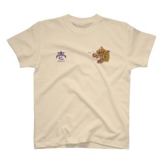 イチトラ2 T-shirts