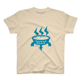 すっぽんラジオのロゴ T-shirts