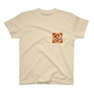 フォー研 学祭Tシャツ T-shirts