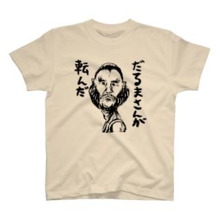 だるまおじさん T-shirts