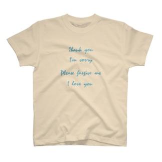 Ho'oponopono T-shirts