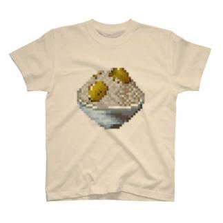 栗ご飯(ドット絵) T-shirts