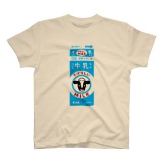 すばらしい牛乳 T-shirts