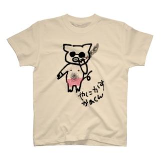 🐖専用 T-shirts