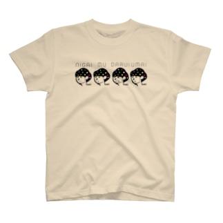 鷲見 俊之(すみとしゆき)ですのゆるすみTシャツ 4表情 T-shirts