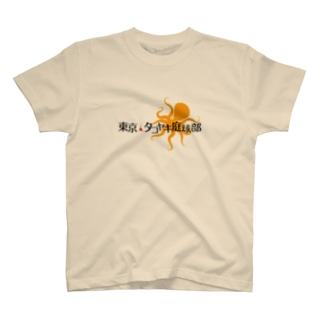 東京タコヤキ庭球部タイトルロゴ T-shirts