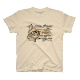 チェシャと一緒 T-shirts