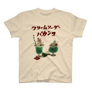 クリームソーダバカンス T-shirts