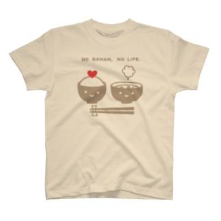 NO GOHAN, NO LIFE T-shirts