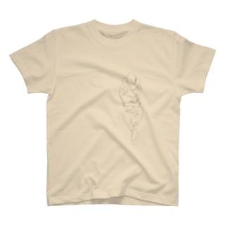 すわる人 T-Shirt