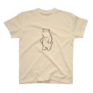 いそがしいしろくま T-shirts