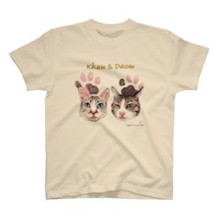 うちの子にくきゅうポートレート★カーオ&ダーオ T-shirts