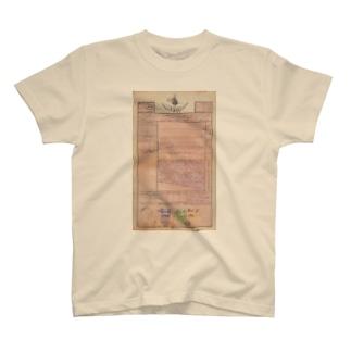 Senedi Hakani MehmedVI T-shirts