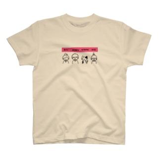ろうにゃくにゃんにょ(SNTQ_P) T-shirts