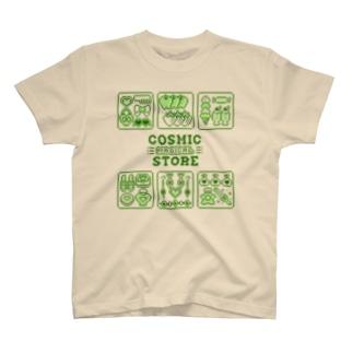 8bit♡マジカルストア 抹茶味 T-shirts