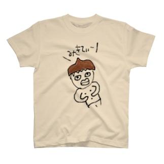 みきT T-shirts