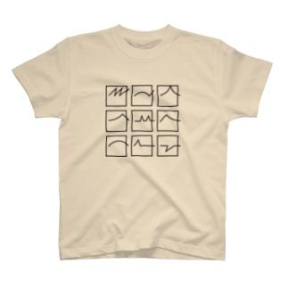 四角いまえがみ T-shirts