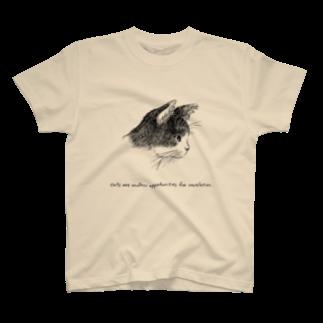 あふぐろ屋の猫(横顔) T-shirts