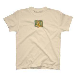 許しを得るクマ T-shirts