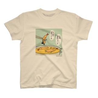 エビフライ T-shirts