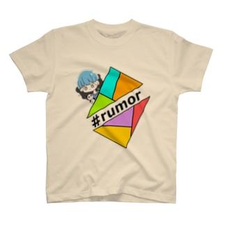 【#噂のぽれくん®】オリジナルロゴ入り T-shirts