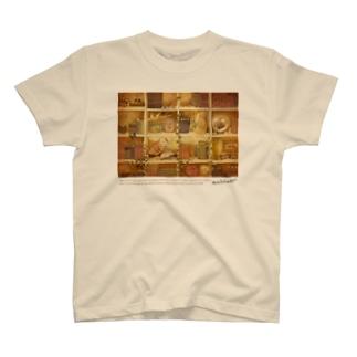 森の本棚(ブラウン) T-Shirt