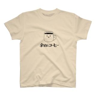 奈良支店ロゴTシャツ T-shirts