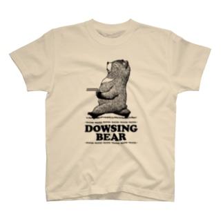 ダウジングマ T-shirts
