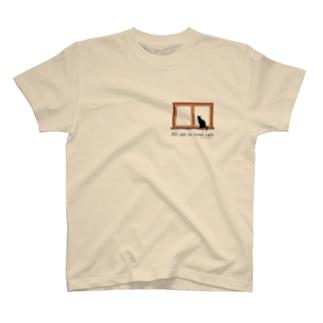 全ての猫がお家の猫へ T-shirts