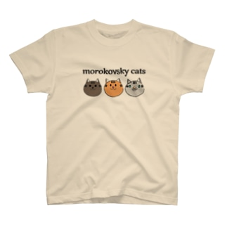 morokovsky cats T-shirts