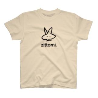 おとなしいうさくら (B) T-shirts