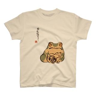 のむけろ T-shirts