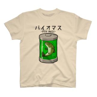 バイオマス(鱒)Tシャツ T-shirts