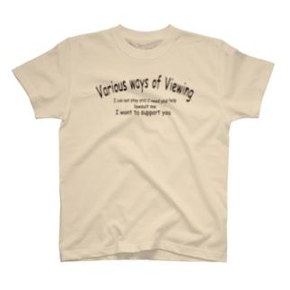 鑑賞の仕方は様々 T-shirts